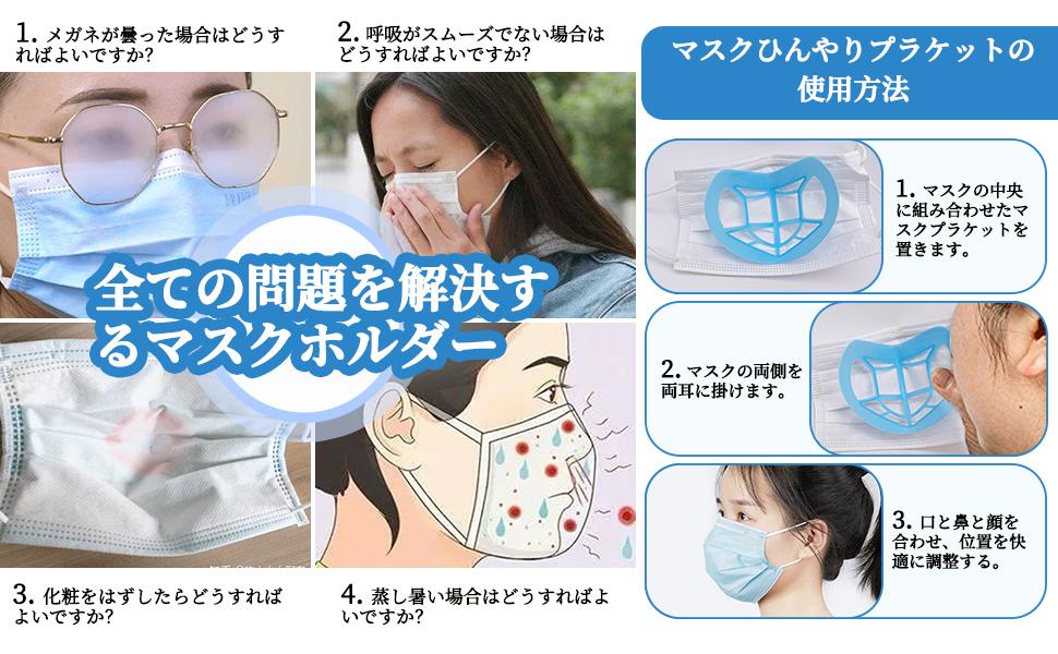 【8枚】 夏用 メイク崩れ防止 柔らかい 通気性 超快適