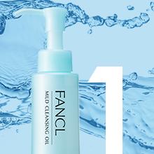 Skincare step #1_Mild Cleansing Oil