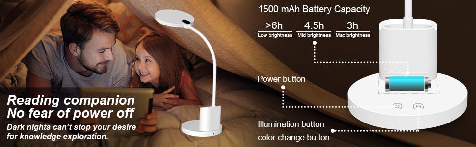 desk lamp battery