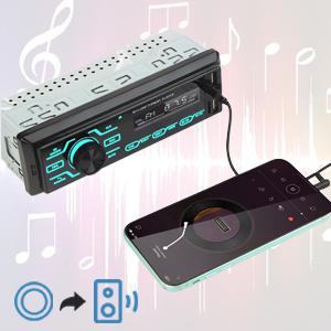 AUX Audio Input