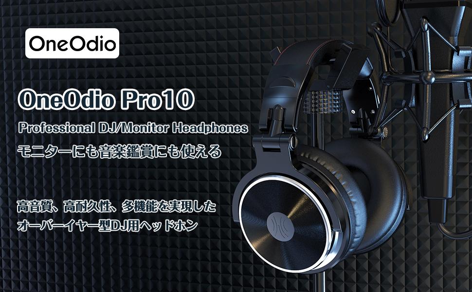 OneOdio DJ モニターヘッドホン マイク付き 50mmドライバー 有線 オーバーイヤー 密閉型 楽器練習 ミキシング 音楽 映画鑑賞 Pro10 (ブラック)
