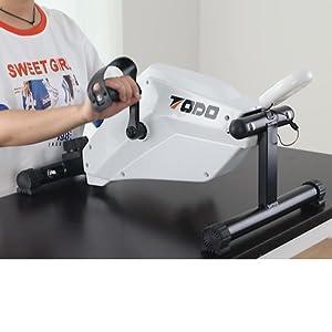 FITODO Magnetic Pedal Trainingsger/äT
