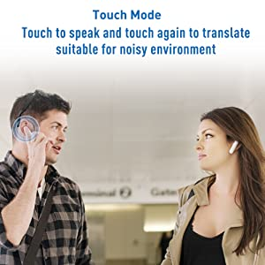 Touch Mode