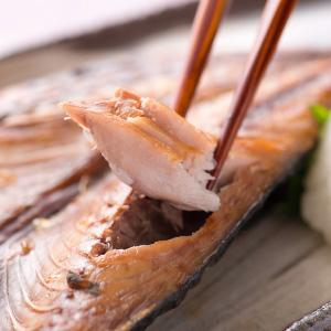魚を食べて