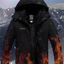 men winter warm snow jacket