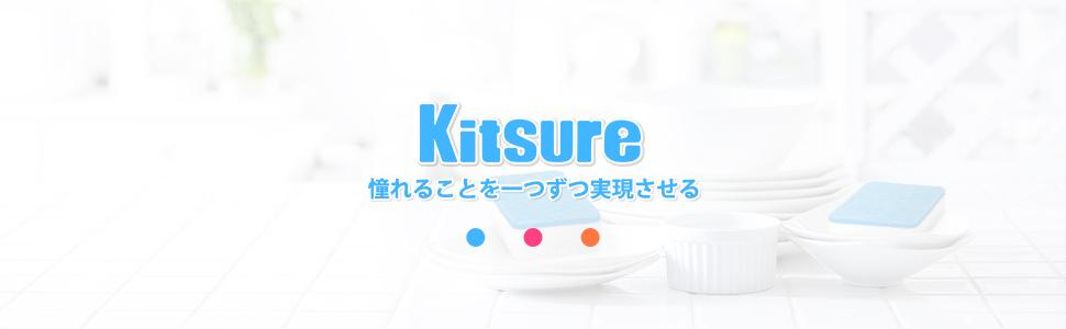Kitsureというブランドです。
