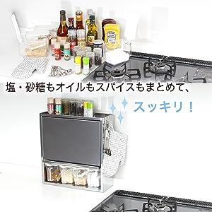 スパイスラック 調味料ラック スパイス収納 調味料収納 キッチン収納 コンロ周り