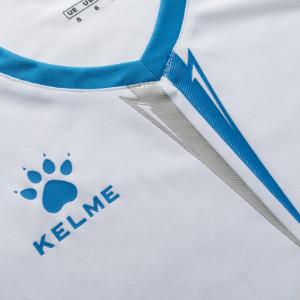Kelme Boys Quick Dry Uniform