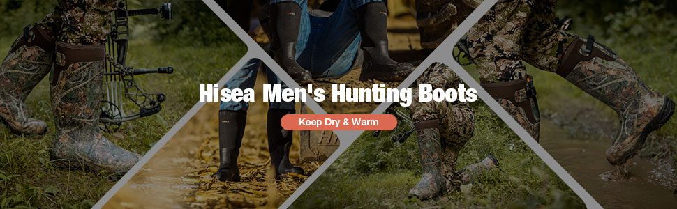 hisea men hunting boots