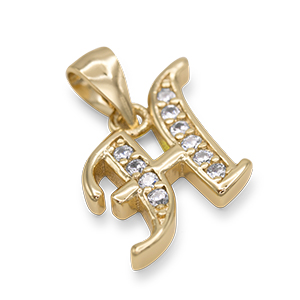 H initial pendant with cubic zirconia