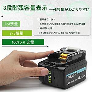 寿命特性、充電時間、連続使用時間も純正品と同レベルの高品質互換バッテリーです。