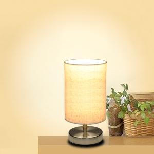 Night Light for Bedroom
