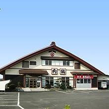 松ヶ島店(松阪市)