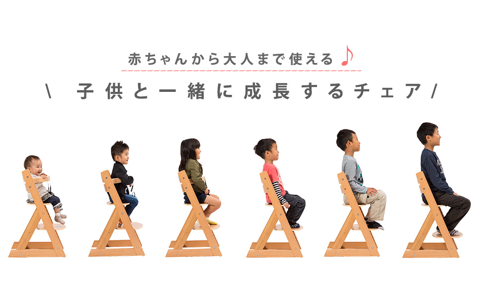 【My Favorite Chair】