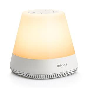 HomeKit Baby Night Light Sound Machine
