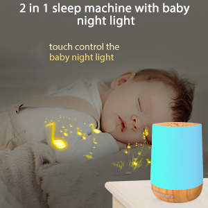 2 in 1 sleep machine with night light