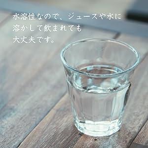 水溶性です。
