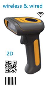 2d wireless barcode scanner