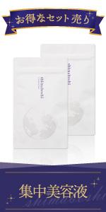 ブースター美容液 導入美容液 化粧水 セラミド 美白 化粧水 再生医療 加齢 紫外線 コラーゲン アンチエイジング スキンケア 保湿 ヒト幹細胞 たるみ 乾燥肌 くすみ ほうれい線 しみ ハリ 小ジワ