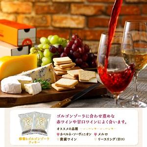 ハニゴルワイン