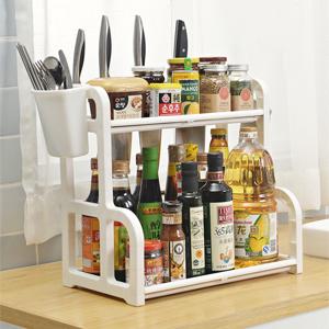 organizer rack for kithen