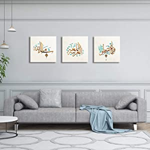 calligraphy wall art quotes,asian calligraphy wall art,persian calligraphy wall art,islamic decor