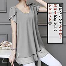 Loose U Neck Chiffon Shirt, Cut and Sew, Crew Neck, Short Sleeve T-shirt, T-shirt, For Spring, Summer, Spring, Autumn, Winter, All Year, Commuting to Work, Sports, Gym, Training, Loungewear