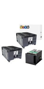 ブラック 2個+互換メンテナンスボックス