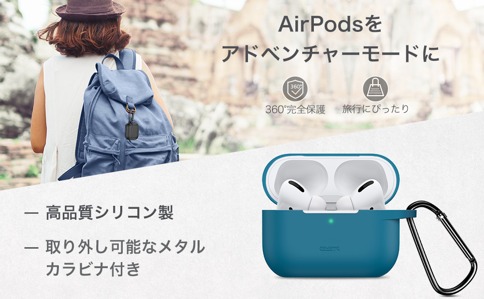 ESR AirPods Pro YS Case Cover Easy to Carry