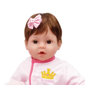 baby doll life like