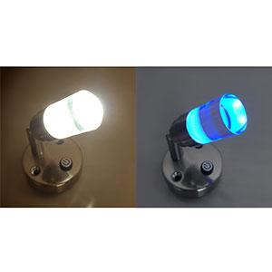 dual lighting color
