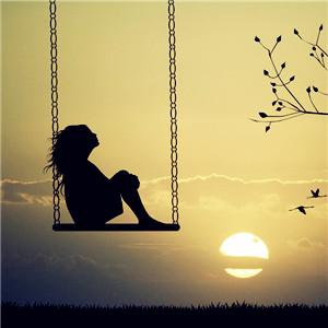 Swing......