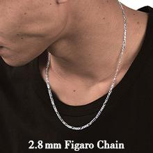 thin silver chain