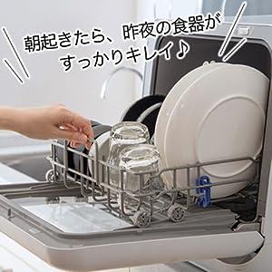 食器洗い乾燥機 タイマー