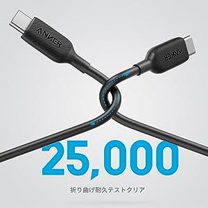 Type-C Anker PoweLine III USB-C & USB-C 2.0 ケーブル 1.8m ホワイト