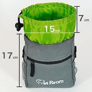 dog treat pouch bag