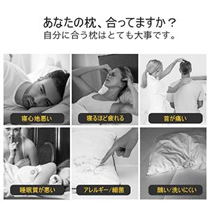 通気 抗菌 防臭