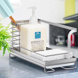 cepillo con bandeja de drenaje en acero inoxidable para la cocina. Nieifi Organizador de esponja jab/ón