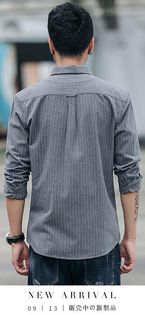 ワイシャツ 長袖