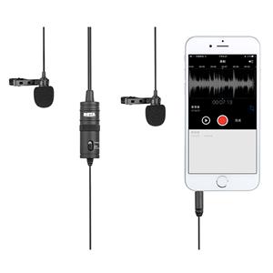 Omni directional lavalier Dual-Head microphone