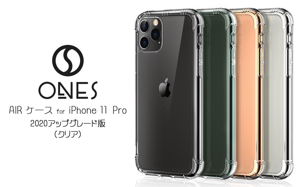 iPhone 11 Pro ケース クリスタル · クリア iPhone 11 Pro ケース