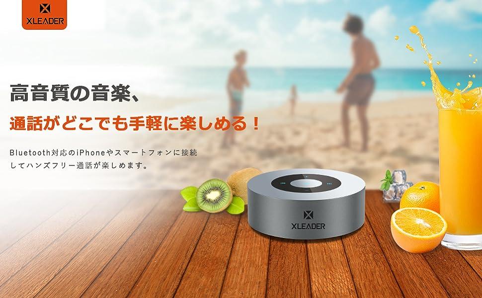 Xleader A8 speaker