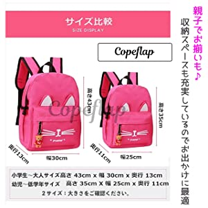 Cat Ears Backpack Students Excursions