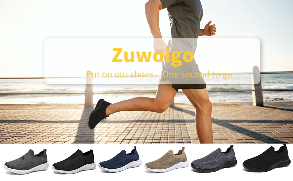 Zuwoigo