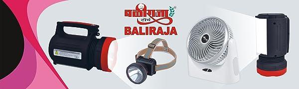 baliaraja led rechargeable fan