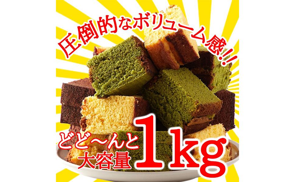 大容量1kg