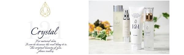 EGF化粧品シリーズCrystal121