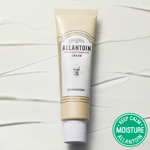 Dermatory Allantoin Hypoallergenic Moisturizing Cream