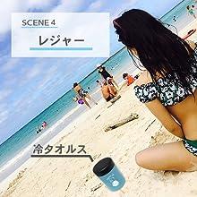 海 フェス イベント 夏祭り 行楽 ピクニック プール 熱中症対策 暑さ対策 長持ち 長時間 ひんやり 冷却 保冷