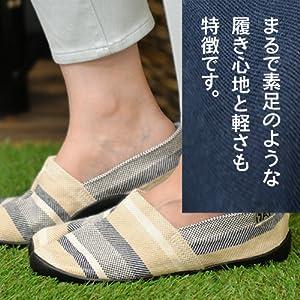 健康シューズ アーシングシューズ 足袋 たび 散歩用シューズ 健康靴 免疫 抗体 体力 運動